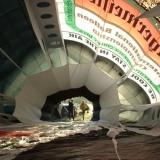 It\'s something huge - Hot Air Balloon